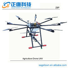 Z8P agriculture use multi-rotors rc drone with camera professional gps systems