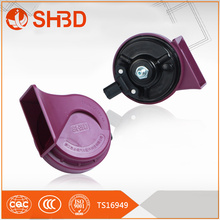 SHBD universal motorcycle atv scooter dual sports dirt bike electric horn 12v motorbike for BMW