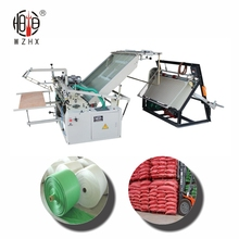 High Speed Automatic Plastic Woven Sacks Cutting Machine