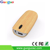 Hot Selling promotional gift power bank charger battery 2600mah portable power bank