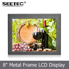 "8"" ips panel lcd open frame monitor vga input resolution 1024X768 touch screen pos system"