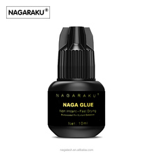 NAGARAKU 10 ml Fast dry 1~3 senconds no odor no simulation lash glue eyelash glue eyelash extension glue