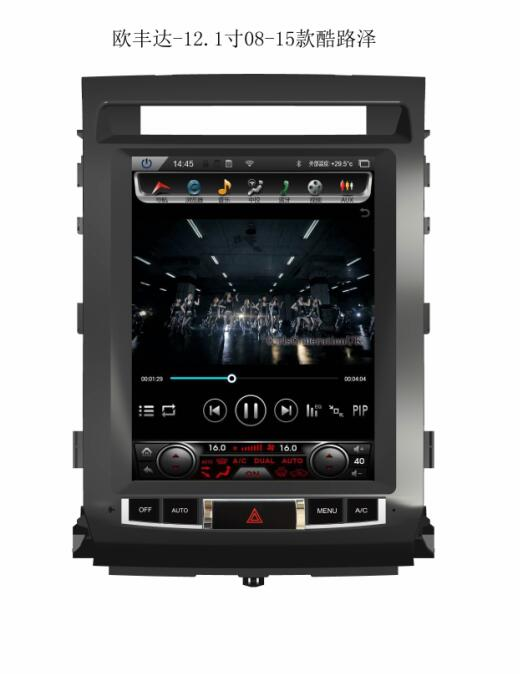 Long screen 12.1 inch Android car dvd entertainment multimedia gps system for Toyota land cruiser car dvd