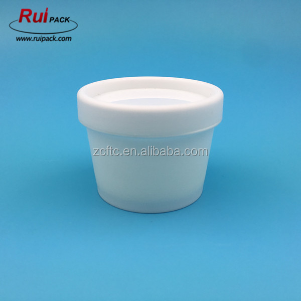 50g empty PP material mask cream jar cosmetic