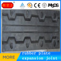 World class neoprene bridge expansion joint/ building expansion joint