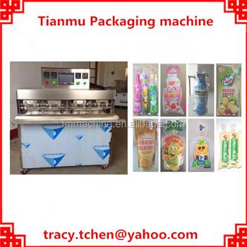 packaging sealing machine