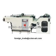 single color rotary screen printer made in shenzhen of china
