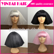 Lady GaGa fashion White Hair Cosplay Wig, Short Kinky Straight Cosplay Wig for Party
