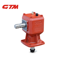Rotary cutter lawn mower right angle gearbox