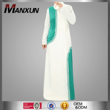 Latest Abaya Designs Fascinating Stitching Colour Abaya with Embroidery Design Islamic Clothing Wholesale