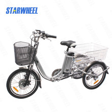 hot sell cargo electric tricycle china 250W 300W