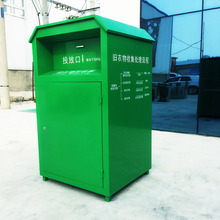 Green can clothing recyling donation drop bin