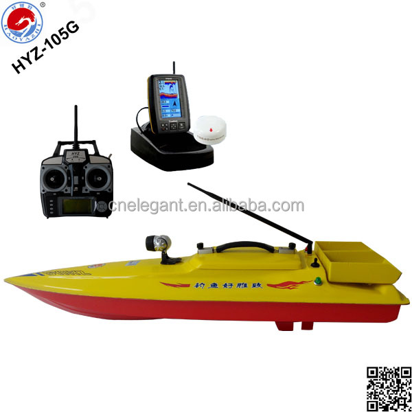 HYZ105G rc gps glass fibre plastic bait boat for fishing