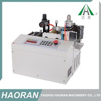 Computer fast speed paper cutting machine price