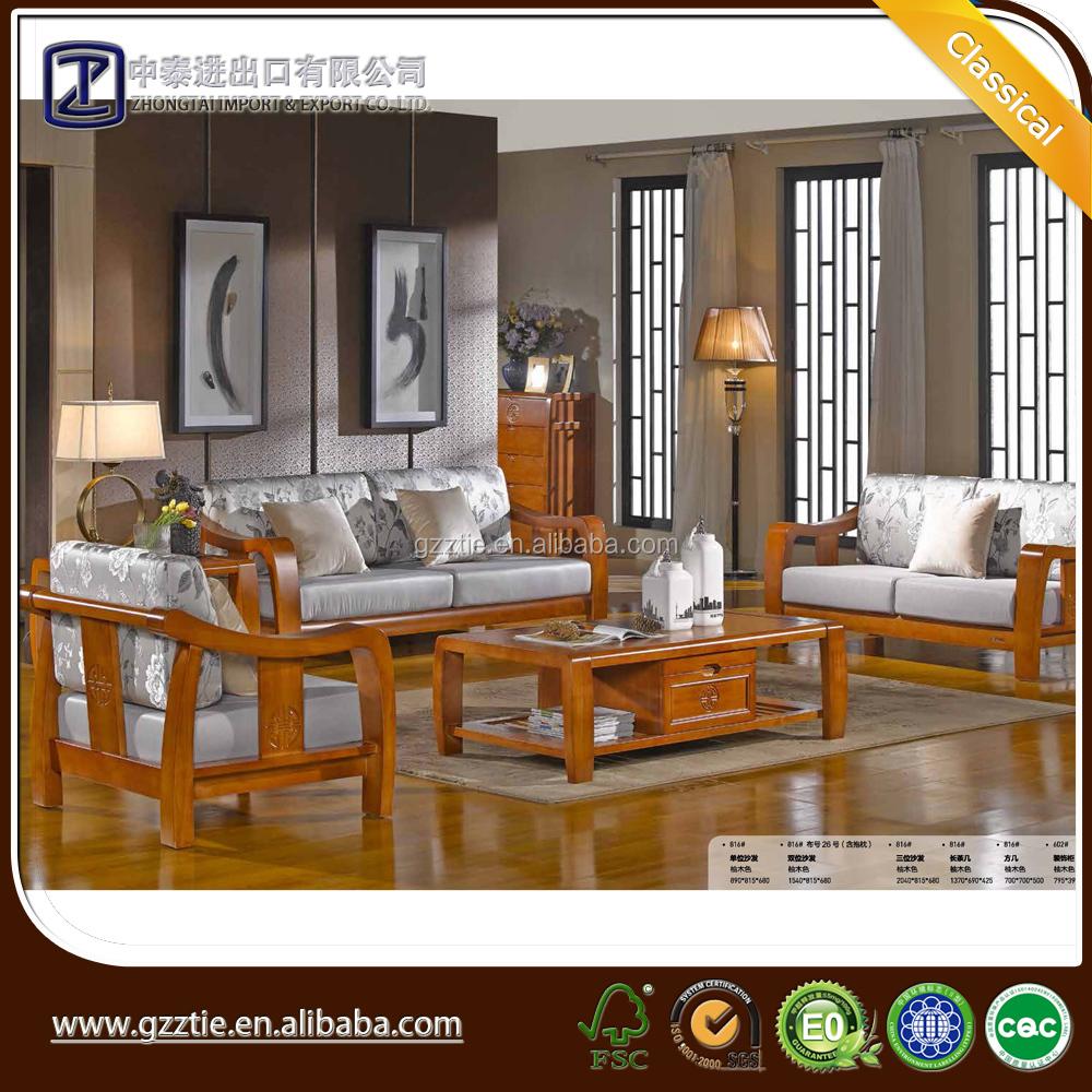 Simple Wooden Furniture Model Sofa Set Design For Living
