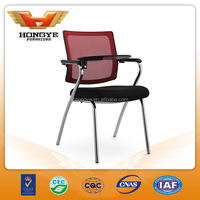 2015 hot sale modern office mesh chair HY-949H