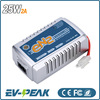 Universal charge current 2A 25W rc car battery charger