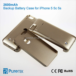 New Products On China Market 2200mAh Backup Power Case For iphone 5 5s 5c