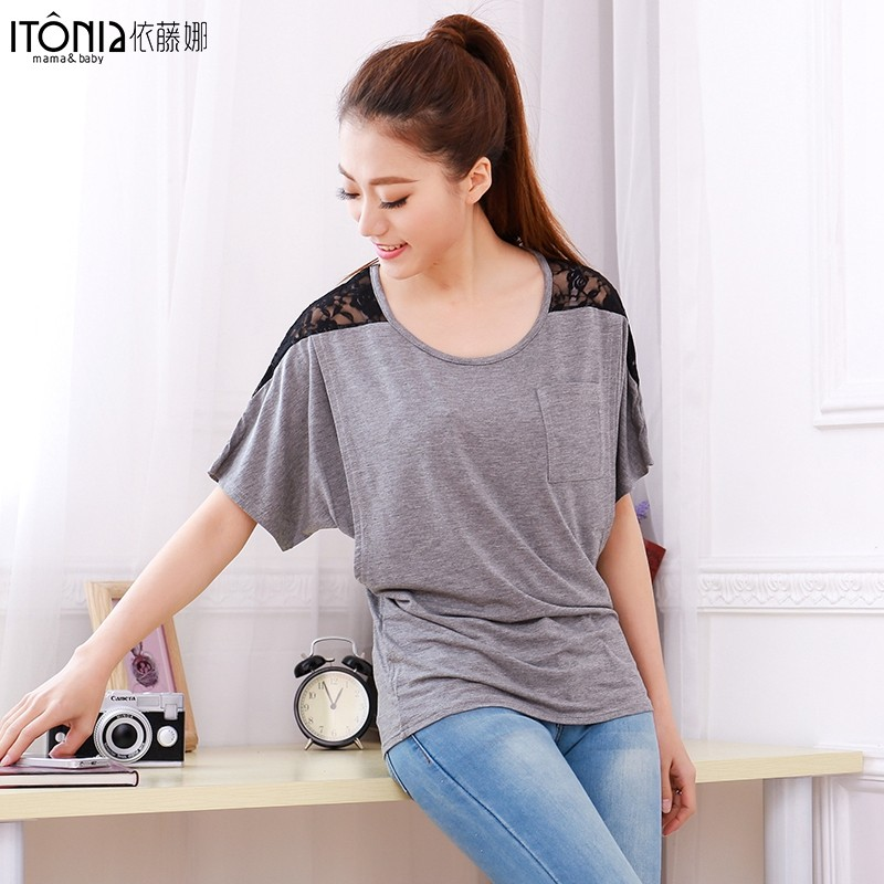 Wholesale high quality korean target maternity clothes