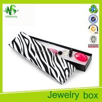 Funky zebra printing luxury watch box for single watch