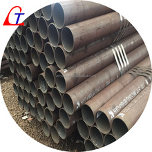 1.5 inch Seamless Fluid Steel Pipe 20G ASTM A192 Boiler Carbon Steel Pipe Tube manufacturer ms pipe
