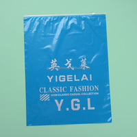 Ordinary PE plastic slider zip lock bags made in China