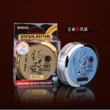 Super Strong 50m carbon & nylon 100% fluorocarbon fishing line