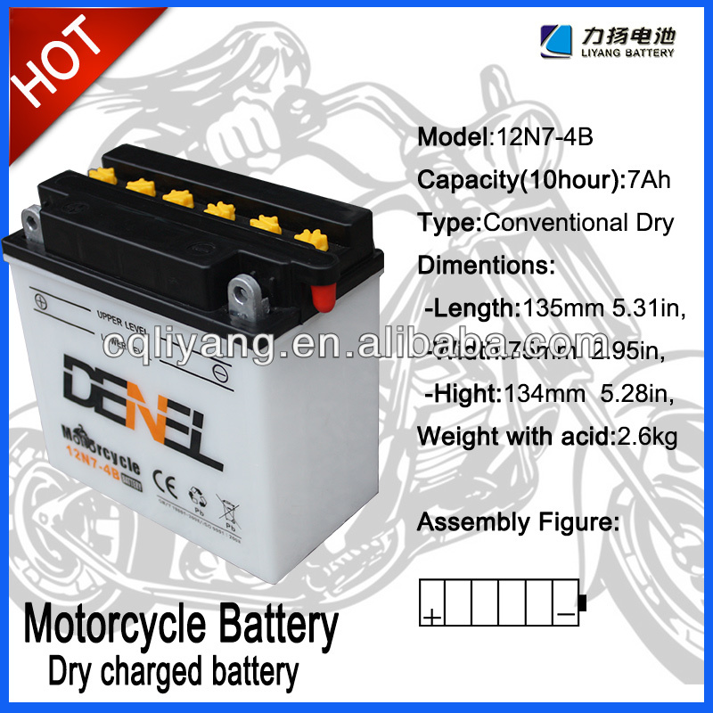 motorcycle lead acid battery 12v 7Ah YB7L-BSMF