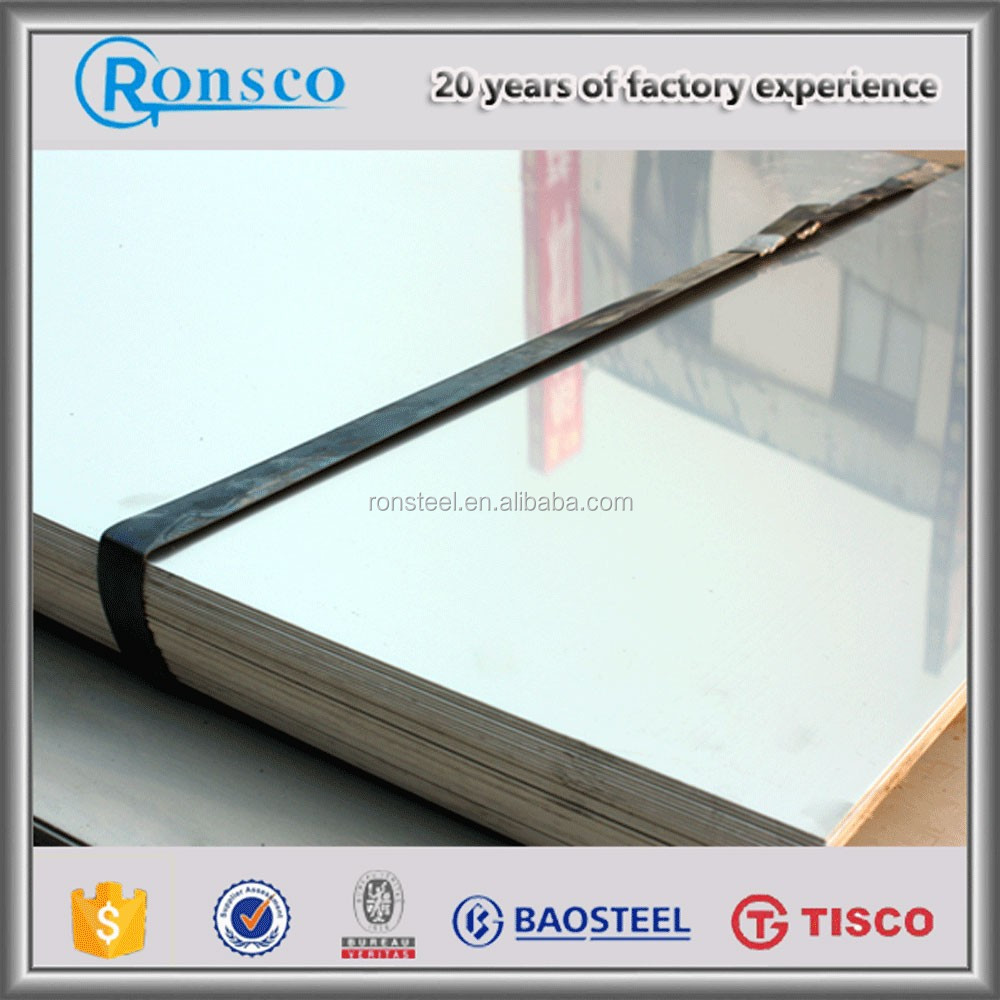 6mm thick dimpled super mirror finish stainless steel sheet plate