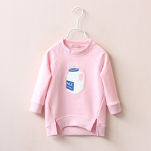 Hot sale new fashion authentic kids clothing with milk logo