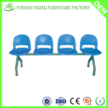 AIO blow molding hospital resturant waiting plastic chair wholesale