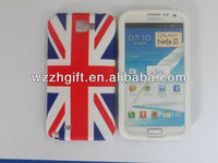 Novelty Fabric Phone Case for Galaxy Note II