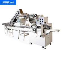 Fully Automatic Syringe Pillow Packing Machine(dialyzing paper)