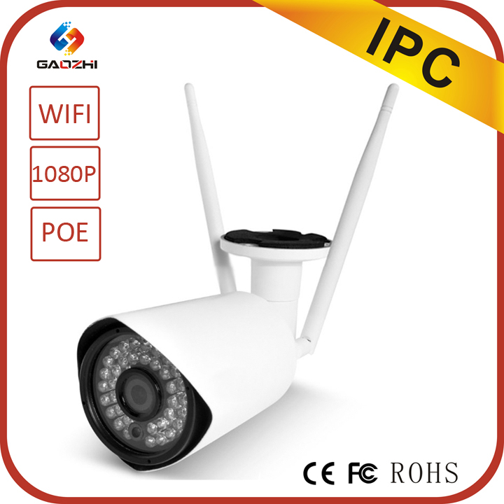 top 10 fixed ip66 onvif 2.1 wireless camera 2.4 ghz