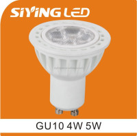 China products GU10 4W 5W led spotlight CE ROHS