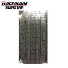 China supplier hot sale PCR price car tire manufacturer automobile semi steel radial