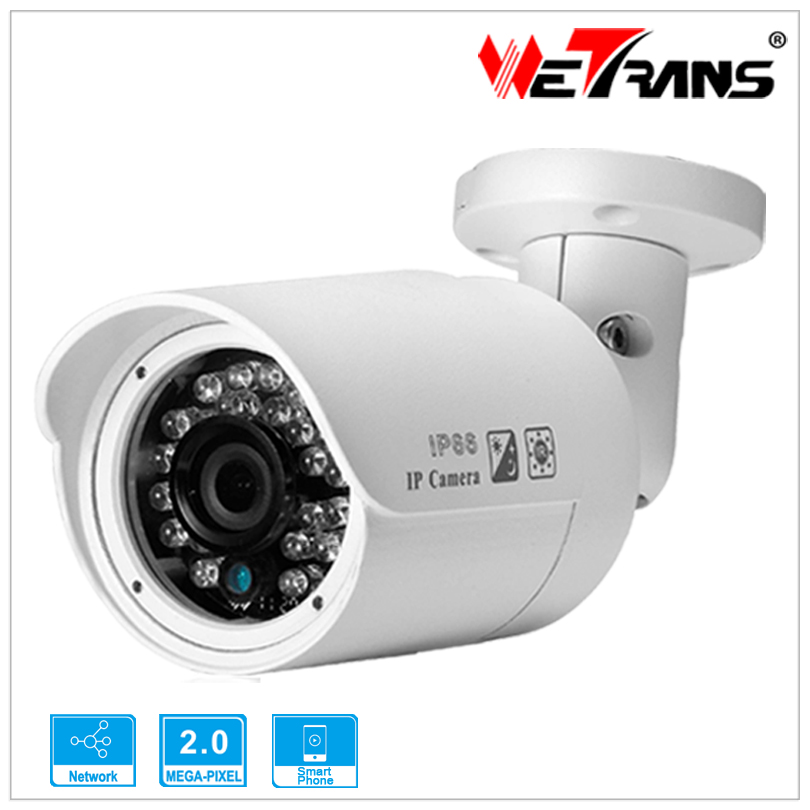 <strong>1080P</strong> CCTV Camera Small Security TR-IP20CR313 onvif 20m IR Range Fixed Lens Network 2mp 2 Megapixel IP Camera System