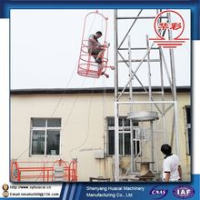 ZLJP200 patent hot sale construction plastic spraying painting CE aluminum mobile scaffolding
