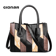 Hot Selling New Style Ladies Splicing Genuine Leather Handbags