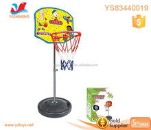 Children size basketball stand set mini basketball game toy