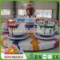 Amusement Park Equipment!Sinorides amusement rides kids rotatory coffee cup rides