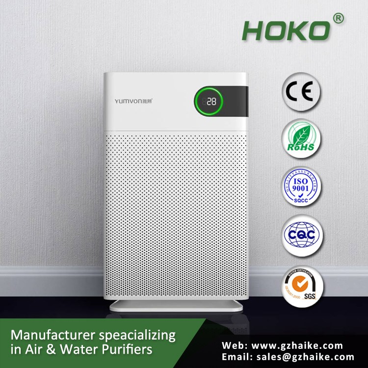 YM-A039 small home appliance manufacturer/ air purifier with digital display