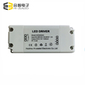 led flood light driver 18-27V 20w 300ma led driver constant current