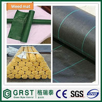 China supplier weed control fabric of garden