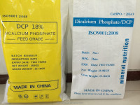 High quality feed grade Dicalcium Phosphate (DCP)18% powder