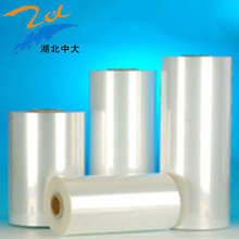 Customizable food packaging plastic roll film Clear single wound pof shrink film