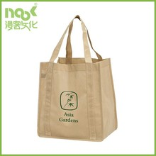 2015 hot sale Promotional pp non woven foldable shopping bag