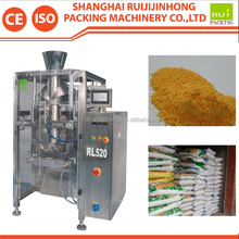 Commercial food packaging equipment rice vacuum packing machine for food
