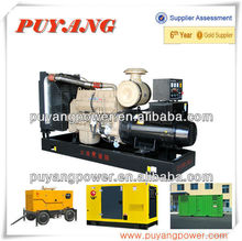20kw to 1000kw Diesel Generator Set