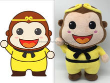 cheap price custom made stuffed animals monkey custom plush toy